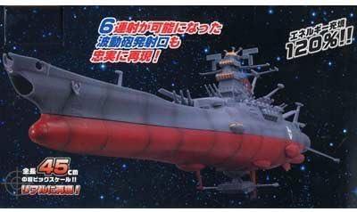 復活 篇 宇宙 戦艦 ヤマト 宇宙戦艦ヤマト:「2202」続編「2205 新たなる旅立ち」が2020年秋上映