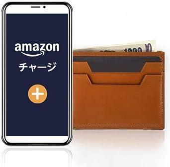 Amazon ギフト 残高