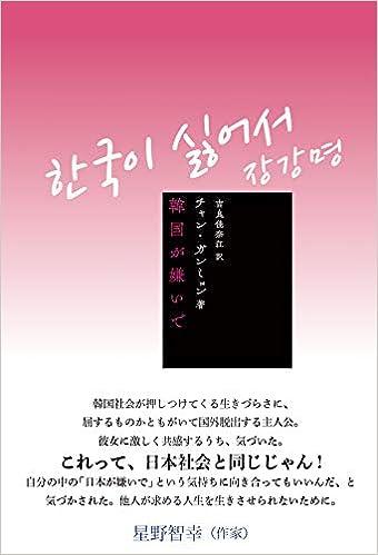 付き合っ て ください 韓国 語
