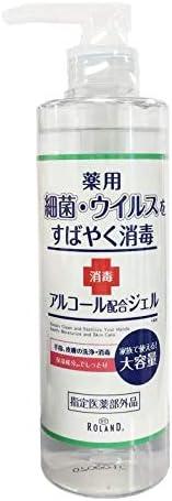 配合 ジェル アルコール 消毒 【通販モノタロウ】