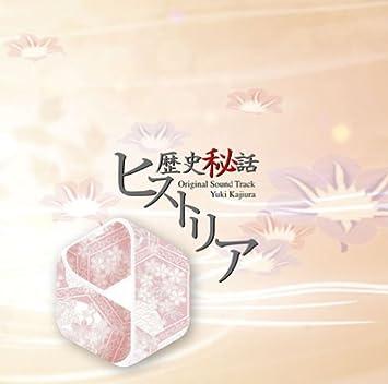 歴史 ヒストリア nhk 渡邊佐和子アナ(NHK)のプロフィールや経歴は?和服画像や結婚から出身大学も! Tips報道局