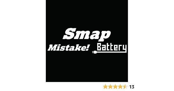 Smap バッテリー