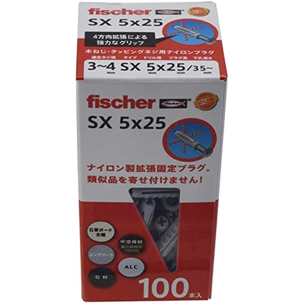 18 fischer DUOPOWER 5X25 S K