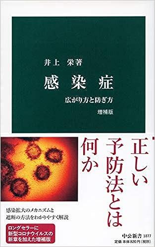 広がり コロナ 咳の飛沫の広がり方をスパコン「富岳」がシミュレーション。 ふくい情報かわら版