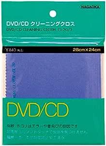 クリーニング cd ブルーレイディスクをクリーニングする方法