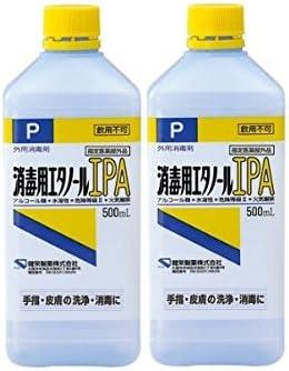 消毒 用 エタノール Amazon.co.jp: 消毒用エタノール