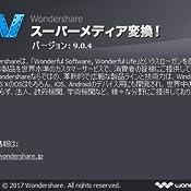 変換 wondershare スーパー メディア 人気動画変換ソフトランキング Top