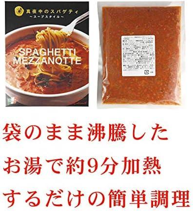 真夜中 の スパゲティ
