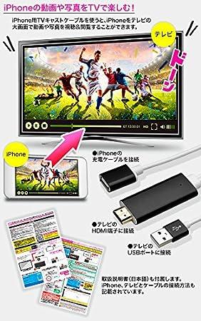 映ら 接続 ない スマホ テレビ 有線 HDMIケーブルを使ったiPhoneとテレビの接続方法!おすすめケーブルも紹介
