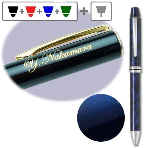 名入れ多機能ペン 4+1 RiDGE フォープラスワン リッジ 黒・赤・青・緑の4色ボールペン0.7+シャープペンシル0.5 筆記体 (ブラック&ブルー)
