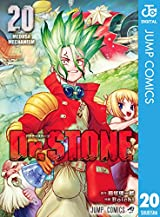 Dr.STONE 20 (ジャンプコミックスDIGITAL) Kindle版