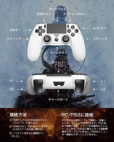 Ps3 コントローラー 点滅