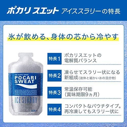 ポカリスエット アイス スラリー 【アスクル】大塚製薬 ポカリスエットアイススラリー