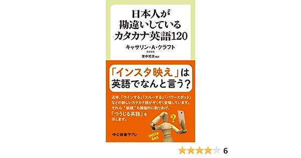 幼い て 読む に 何と て 書い へん と 吉田修一 『長崎乱楽坂』