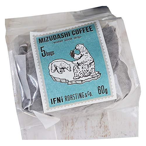 自宅向けのアイスコーヒーを紹介。面倒くさくない、おいしいコーヒーでおうちカフェ