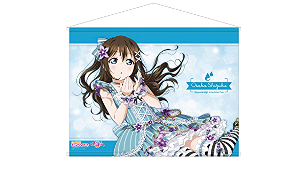 Dating site- ul LoveLive Recenzii)