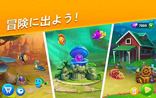 ミニ ゲーム ダム フィッシュ フィッシュダム(Fishdom)!初心者の極意!(前編)|SmartAppChoice