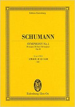 オイレンブルクスコア シューマン 交響曲第1番 変ロ長調 作品38 《春》 (オイレンブルク・スコア)