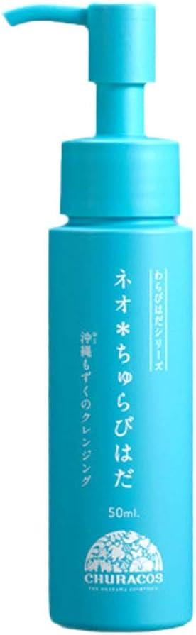 Amazon | ネオ* ちゅらびはだ 50g 沖縄もずくの新感覚のクレンジング!時短メイクオフ! | Beauty cosmetics |  ビューティー 通販