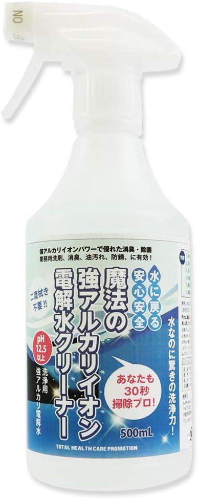 アルカリ 電解 水 コロナ ウイルス