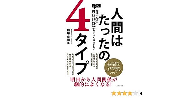 伝え 方 ラボ アプリ