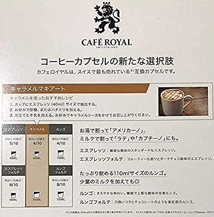 Amazon Cafe Royal カフェロイヤル 5種類アソート ネスプレッソ互換カプセル 60カプセル入 Cafe Royal カフェロイヤル カフェポッド コーヒーカプセル 通販