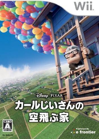 カール じいさん の 空 飛ぶ 家 Amazon カールじいさんの空飛ぶ家 [DVD]