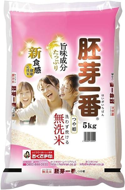 洗米 つや 姫 無 産地直送 通販