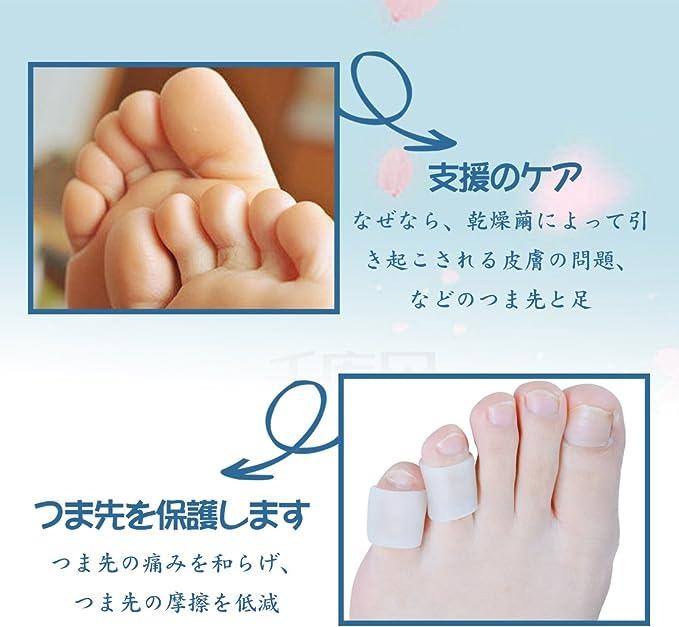 足 の 指 乾燥