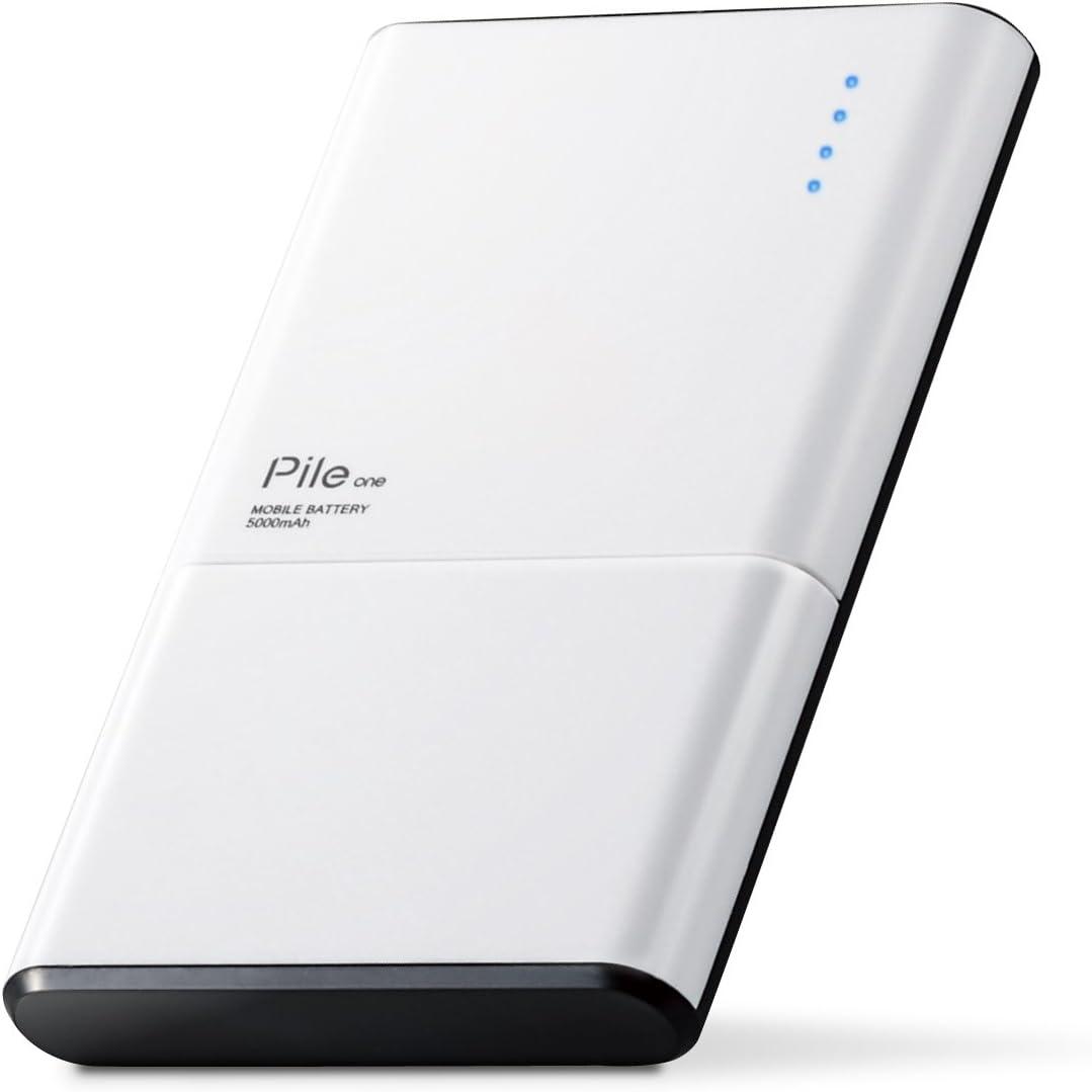 ELECOM(エレコム)『モバイルバッテリーPile one(DE-M06-N5024)』