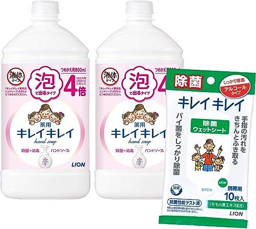 キレイ キレイ コロナ 【公式】 キレイキレイ薬用ハンドジェル|キレイキレイ|ライオン