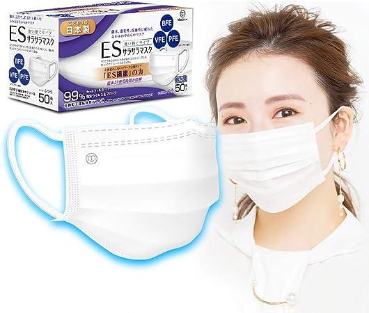 使い捨て 日本 夏 製 マスク 用 【涼しい】人気の夏マスク厳選5選【日本製・UVカットなど】  