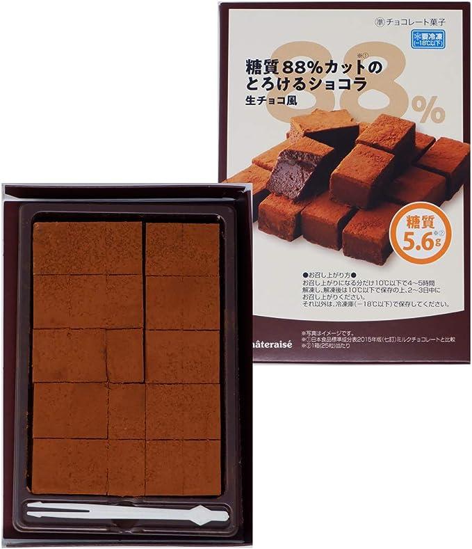 シャトレーゼ チョコ チョコレート | シャトレーゼオンラインショップ
