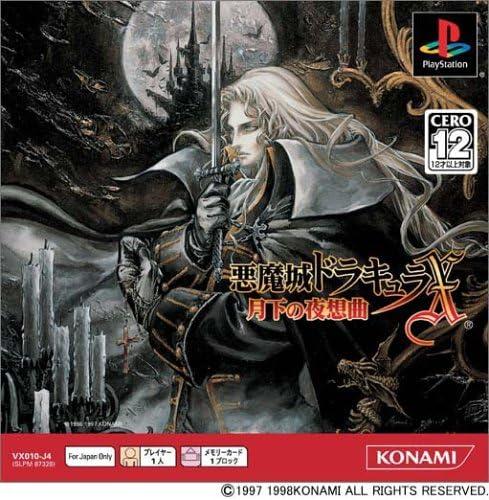 Amazon | 悪魔城ドラキュラX 月下の夜想曲 PS one Books | ゲームソフト