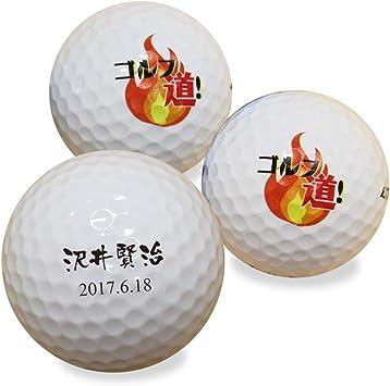 ゴルフ ボール 名 入れ ゴルフボールの名入れ・印刷はゴルフプリント