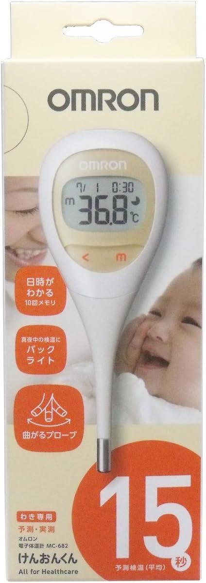 体温計 売っ て ない コンビニで体温計は売ってる?値段は高い?他にはどこで買えるのかを...