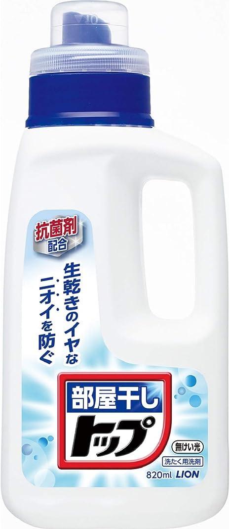 洗剤 おすすめ 干し 部屋 部屋干し、消臭力、コスパ、香り、洗浄力で選ぶ洗濯用洗剤のおすすめ17選|@DIME アットダイム