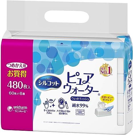 ウェット ティッシュ 品薄 アイリスオーヤマが医療用マスクと除菌ウェットティッシュの国内生産...