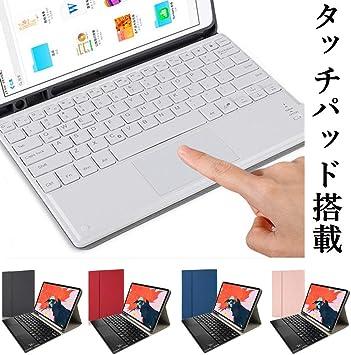 パッド キーボード ipad pro トラック iPad Pro