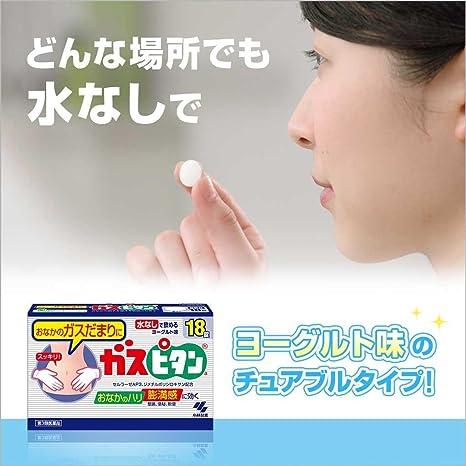 ガス だまり 薬 「ガスピタン」と同じ消泡剤成分が配合された市販薬を14挙げてみまし...