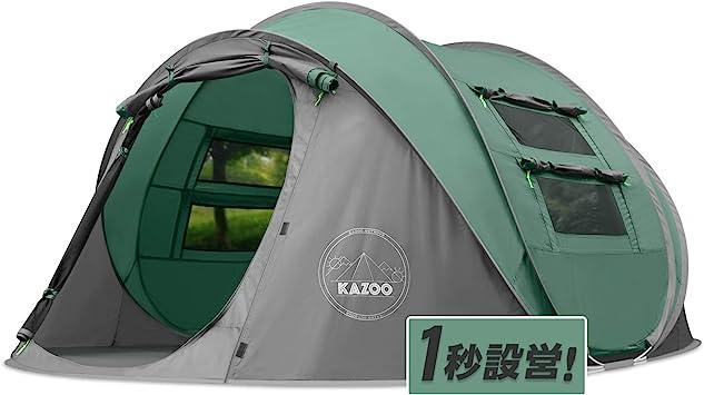テント ポップアップ 今年の夏は進化したポップアップテントのクイックアップドームで簡単・快適なキャンプを。