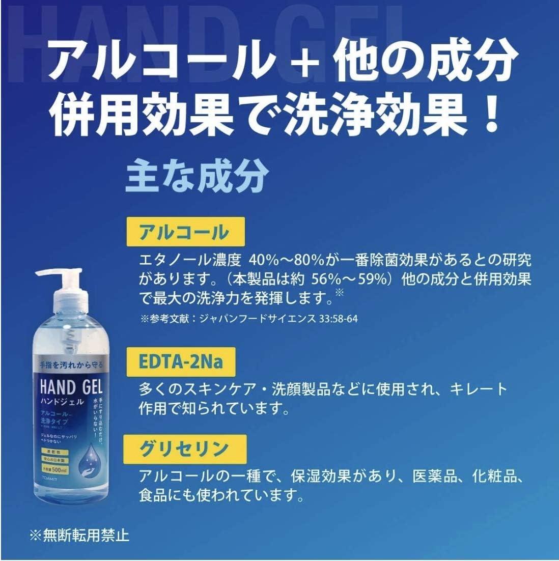 東亜 ハンド ジェル 食品白衣.JP / 東亜産業 ハンドジェル