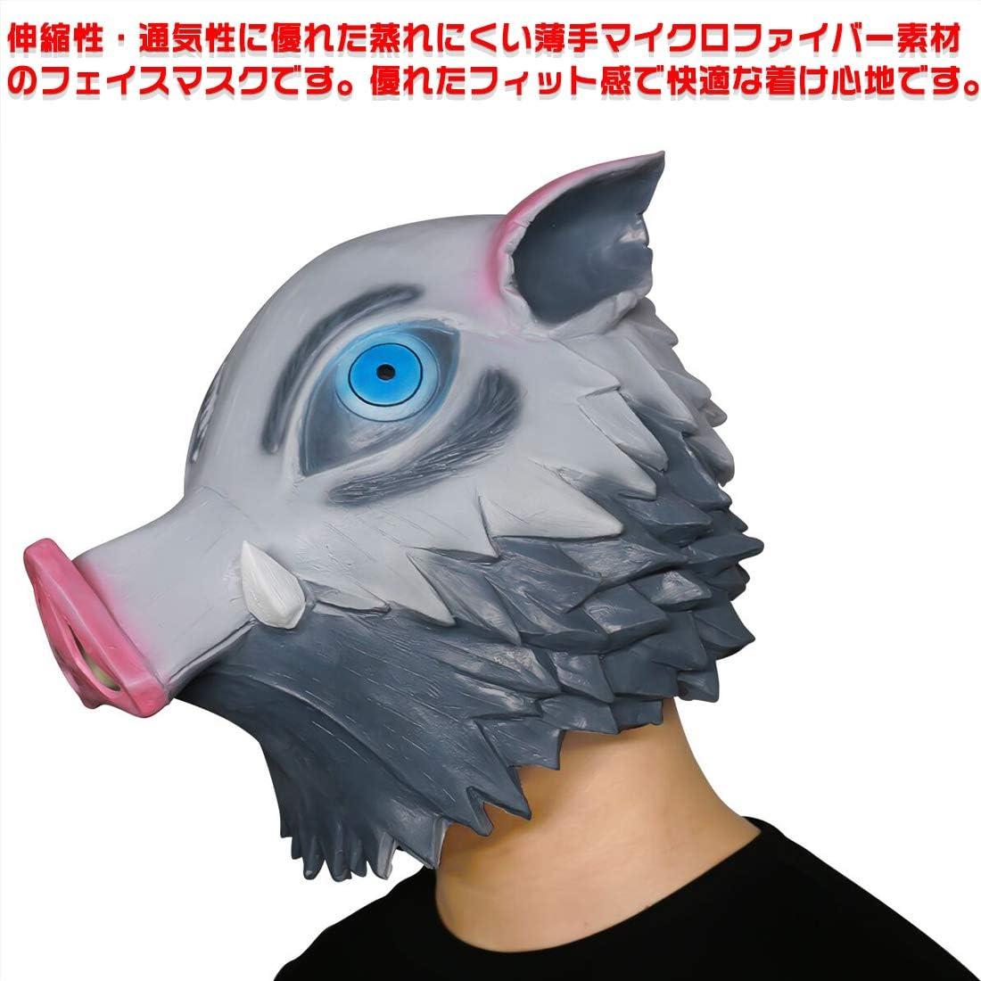 は し びら 伊之助 マスク