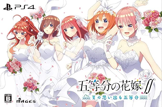 五 等 分 の 花嫁
