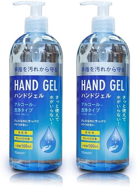 東亜 ハンド ジェル 東亜産業の「ハンドジェル」の効果について調べてみた!