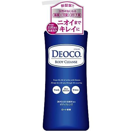 デオコ 女子 高生 女子高生の匂いになると話題の石鹸「デオコ」を使ってみた結果