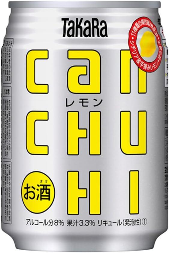レモン 缶 チューハイ 缶チューハイ・レモン おすすめの10選