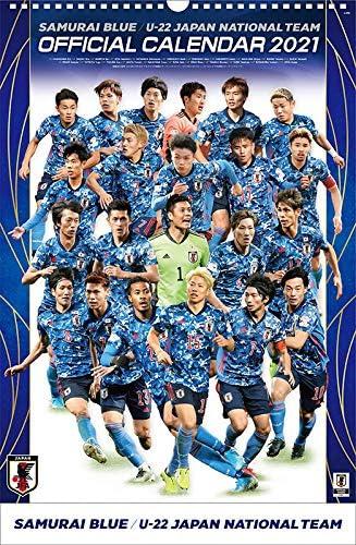 日本 代表 サッカー 日本代表