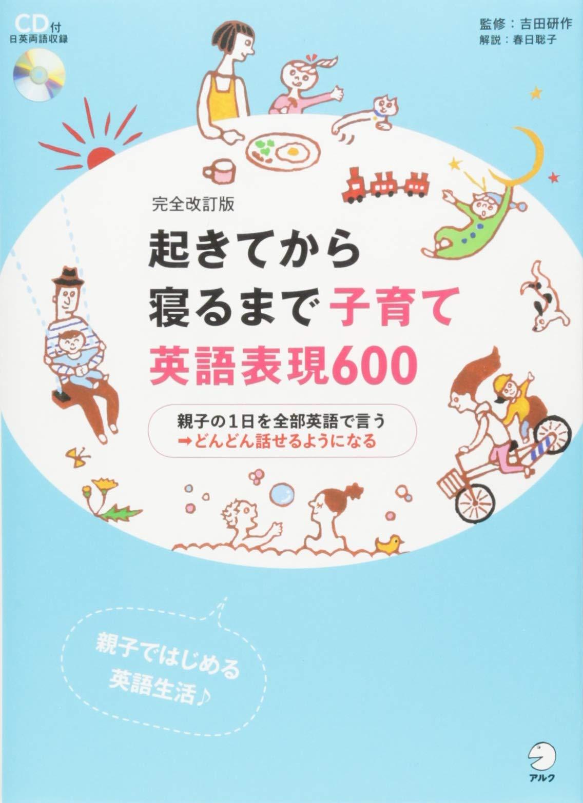 英語 共働き 【共働き世帯の割合は?】所得・家事・育児など日本の共働き夫婦の生活について 有機野菜などの安全食材宅配はオイシックス