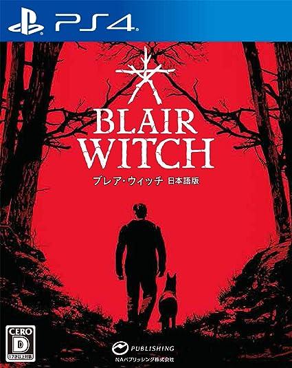 ブレア ウィッチ ゲーム Steam:Blair Witch